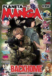 42089d0f146244b0b9d2809d24e74016 206x300 - Apostando por el Manga Nacional Vol. II